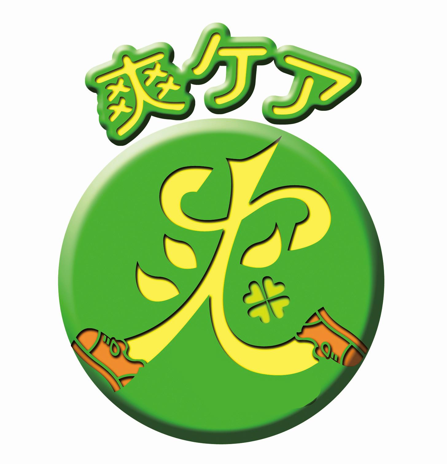 爽ケア株式会社